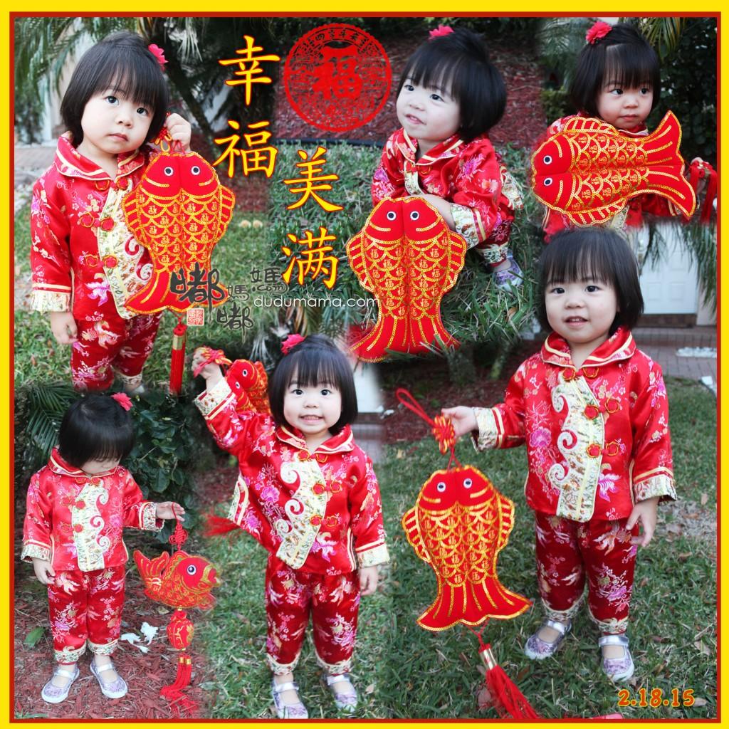 CNY2015 Milablog