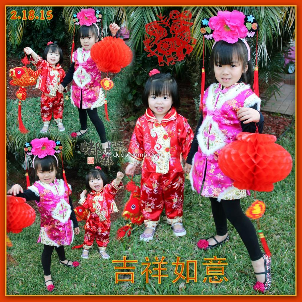 CNY2015 Sis1 blog