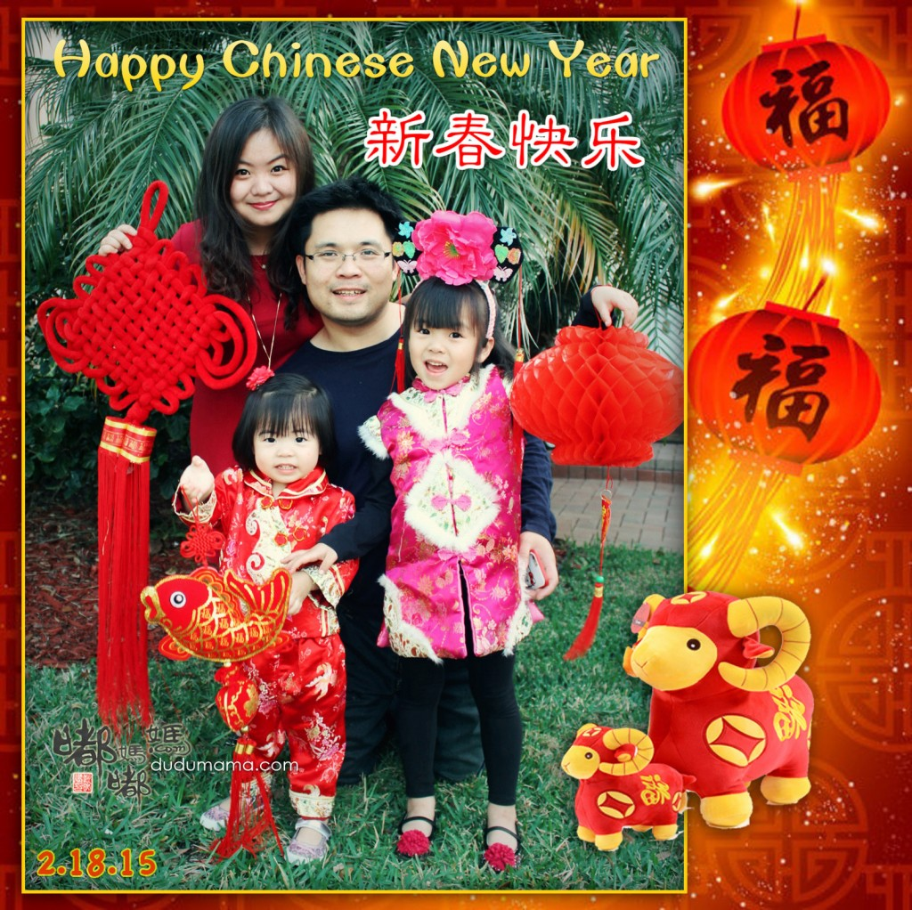 CNY2015 card1 blog